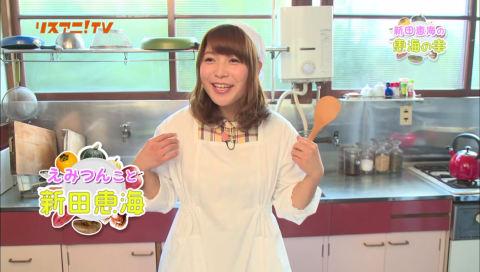 """リスアニ!TV 新田恵海の""""恵海の幸"""""""