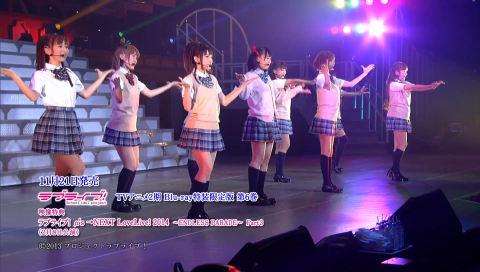 ラブライブ!μ's→NEXT LoveLive! 2014~ENDLESS PARADE~ 試聴動画
