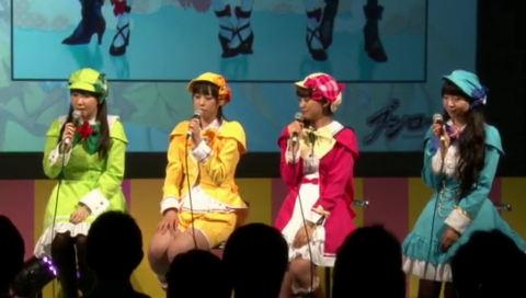 【TGS2014】ブシロードブース スペシャルステージ生中継(ビジネスデイ1日目)