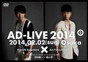 『アドリブ(AD-LIVE)2014』~第5巻~ [DVD]