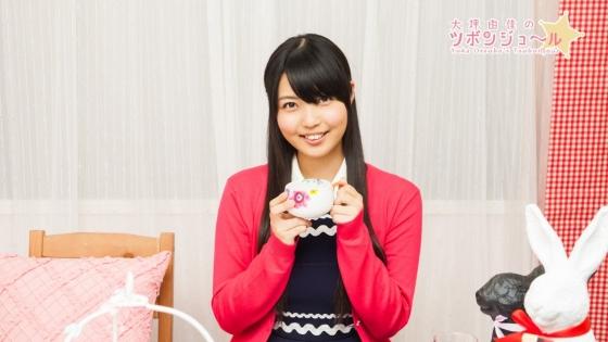 GA文庫提供「大坪由佳のツボンジュ~ル☆」第24回(2014年9月26日)