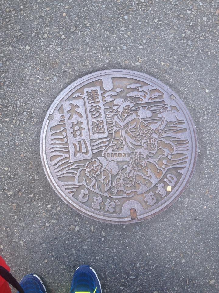 ooigawa.jpg