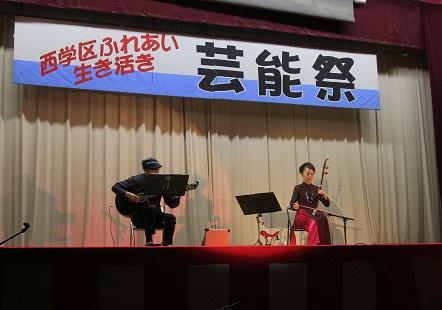 福山西芸能祭
