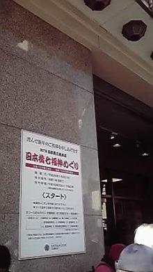 フラワーエッセンスで、もっと楽しい毎日♪カウンセリング@千葉-12-01-04_001.jpg