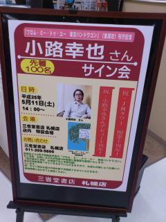 DSC_0536_convert_20130520143850.jpg