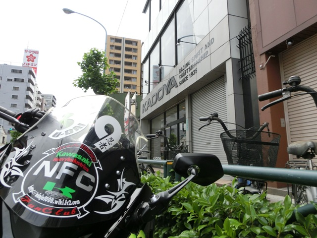RIDEコラボ店に行こう!!