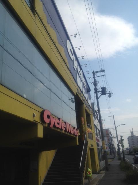サイクルワールド姫路店