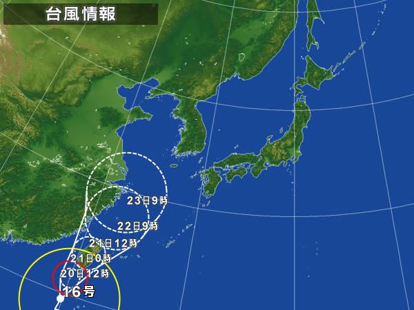 台風2014920