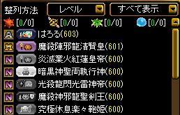 guild2.jpg