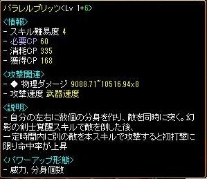 para_20131122032555c9a.jpg