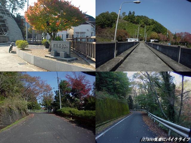 131106tsuburo