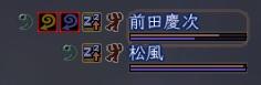 前田慶次、逆転2
