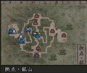 拠点戦12