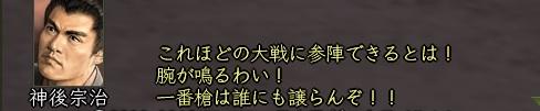 東西線青ネーム2