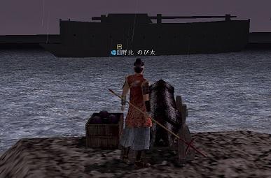不審な船2