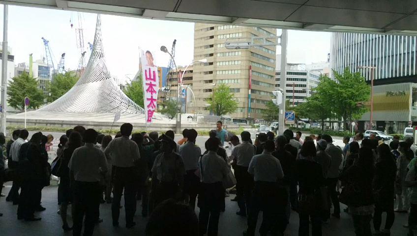 yamamototaro240913.jpg