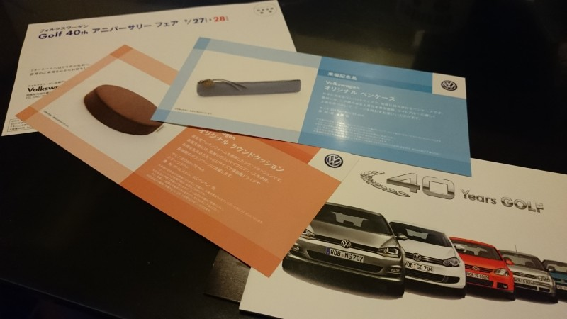 DM_VW_20140927_01.jpg