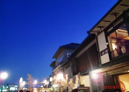 2013811yukayakei.jpg