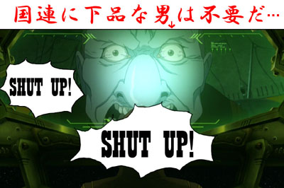 SHUTUP2.jpg