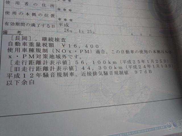 DSC_0106[1]