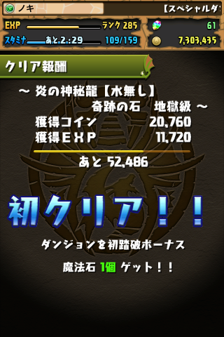 20130810gbqudts.png