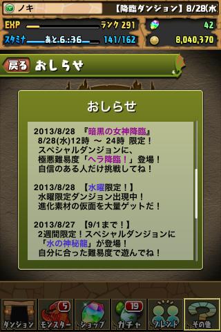 20130827cqwyrg.png