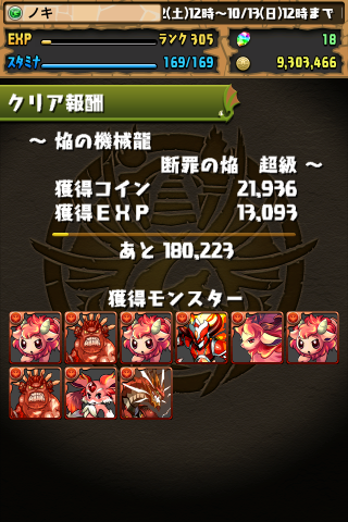 20131012cwsyast.png