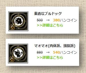 20130527_04.jpg