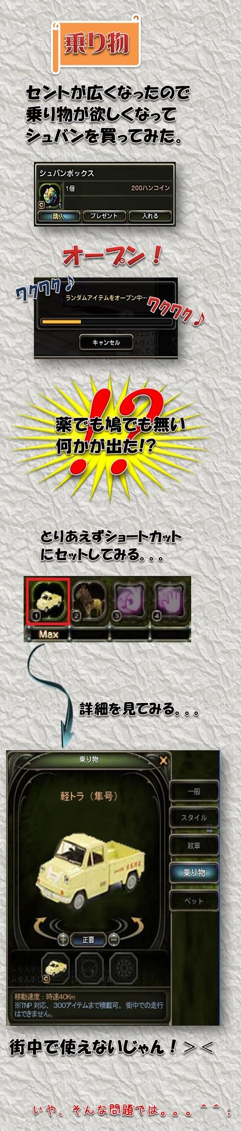 20130806_02.jpg