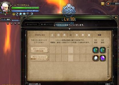 20130821_01.jpg