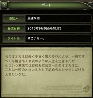 20130909_03.jpg