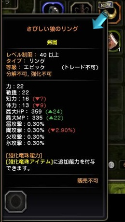 20130909_04.jpg