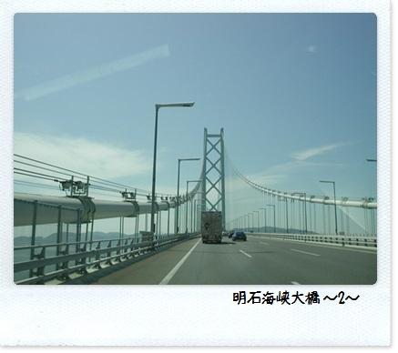 20130921_02.jpg