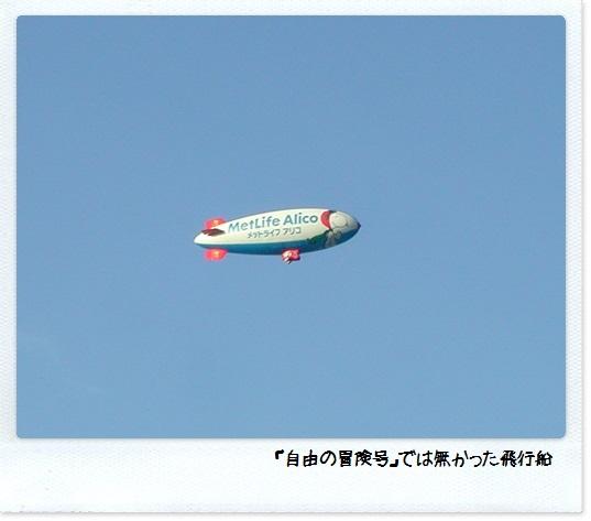 20130921_12.jpg