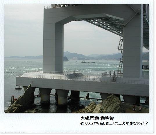 20130921_15.jpg