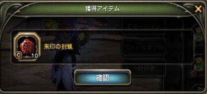 20130925_01.jpg