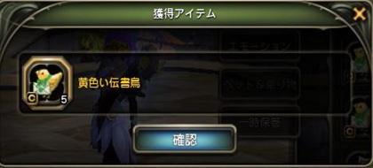20130925_02.jpg