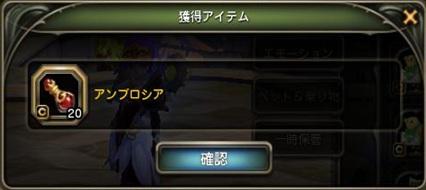 20130925_04.jpg