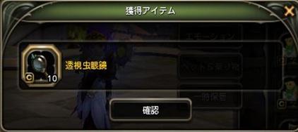 20130925_05.jpg