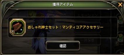 20130925_08.jpg
