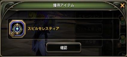 20130925_09.jpg