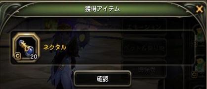 20130925_10.jpg