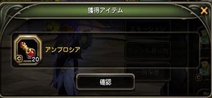 20130925_11.jpg