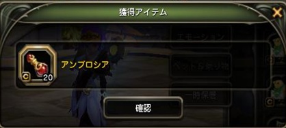 20130925_12.jpg