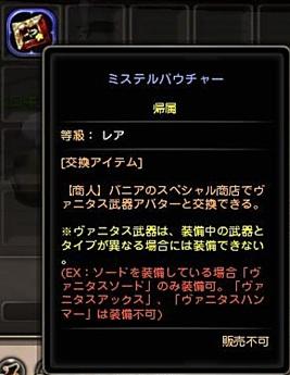 20131007_02.jpg