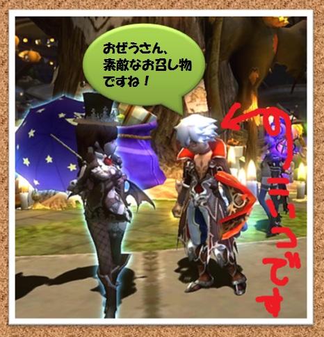20131025_01.jpg