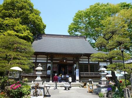 2013.5.4.karasuyama 011