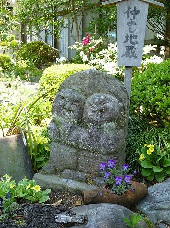 2013.5.4.karasuyama 012