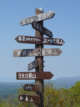 2013.5.9.narukamiyama 046