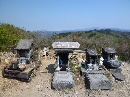 2013.5.9.narukamiyama 043